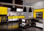 Модная кухня