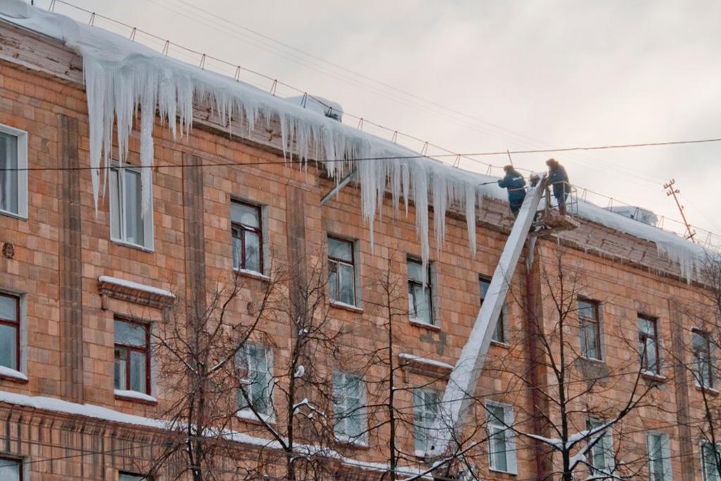 Сбить сосульки с крыши